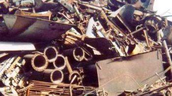 ferrous-scrap-metals